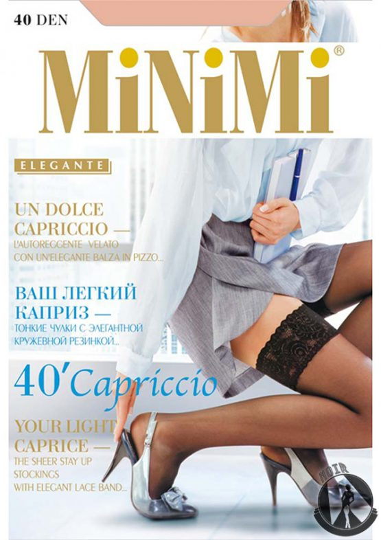 Чулки женские MiNiMi Capriccio 40