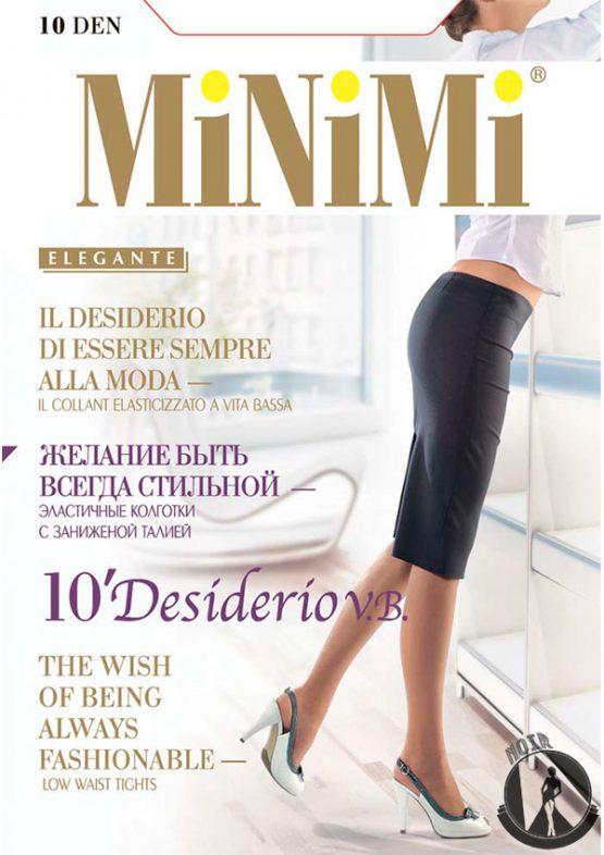 Колготки женские MiNiMi Desiderio 10 VB