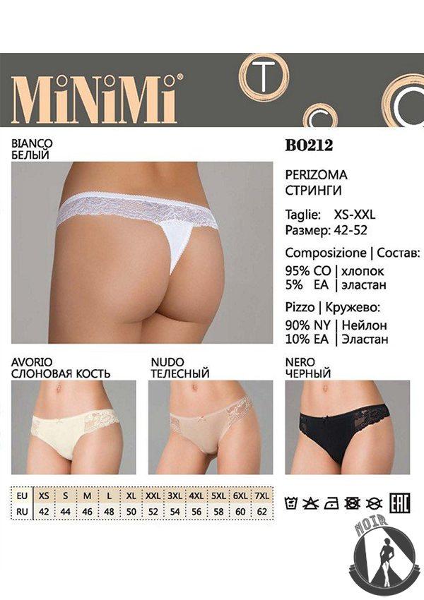 Трусики из хлопка MiNiMi b0212