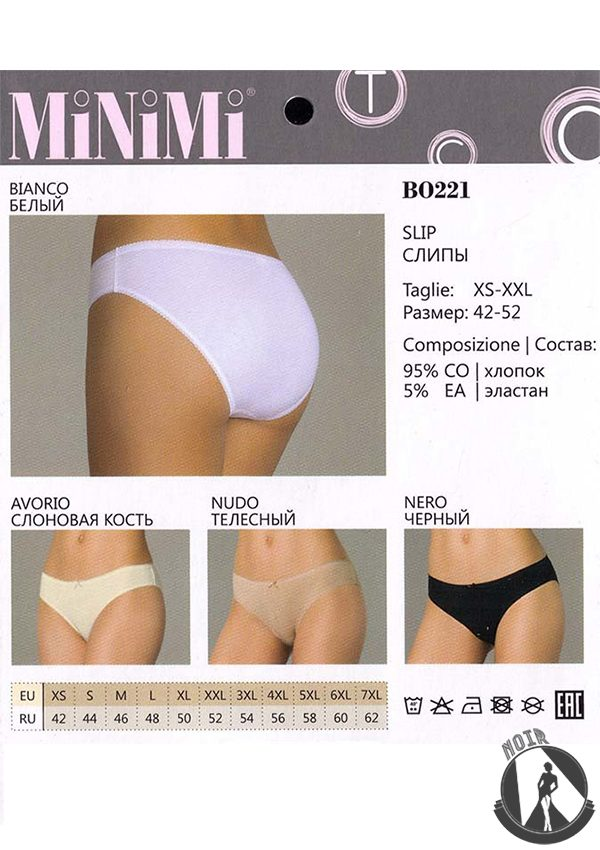 Трусики из хлопка MiNiMi b0221