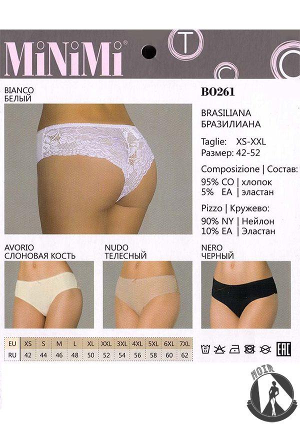 Трусики бразилиана из хлопка MiNiMi b0261